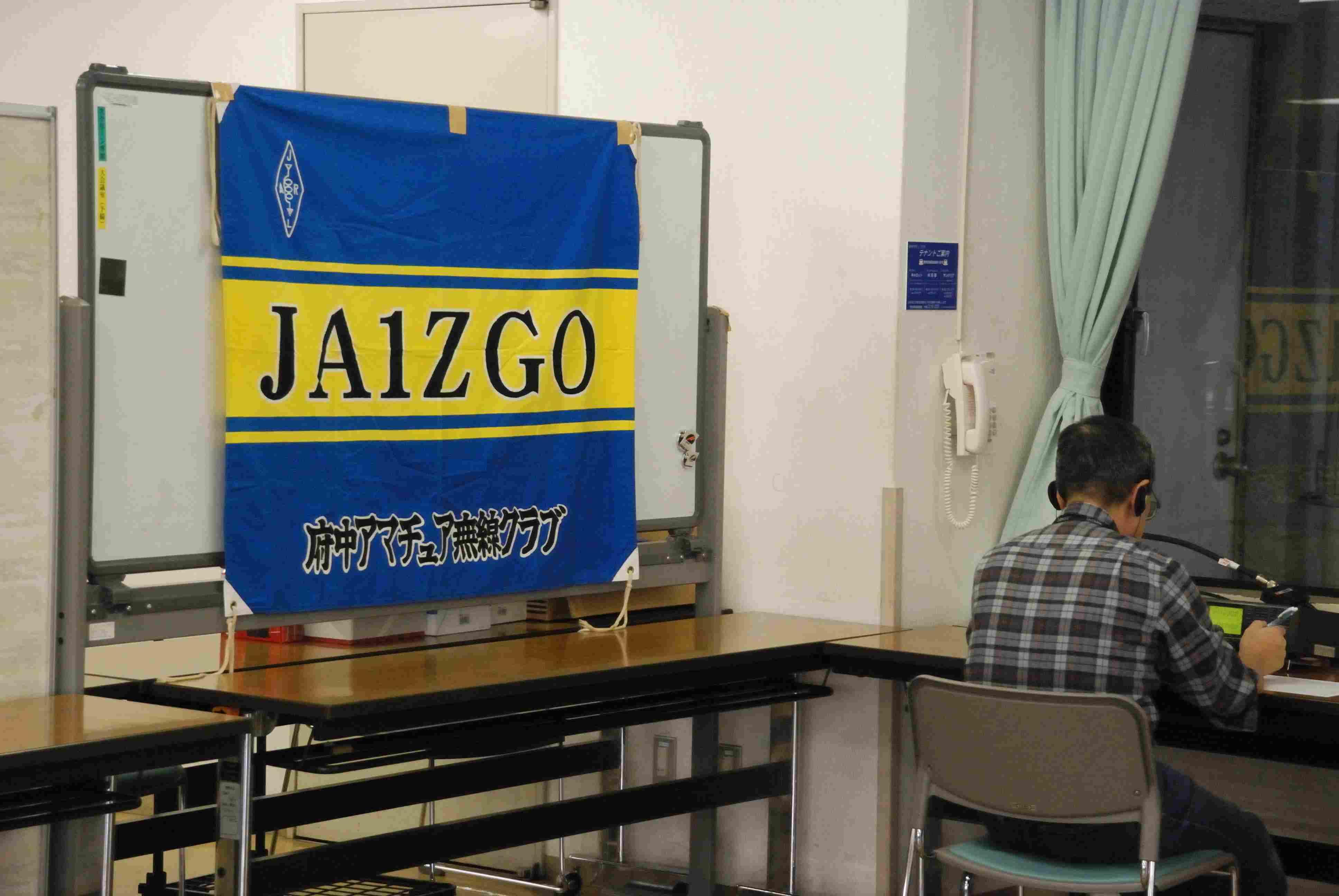 JA1ZGO-FLAG