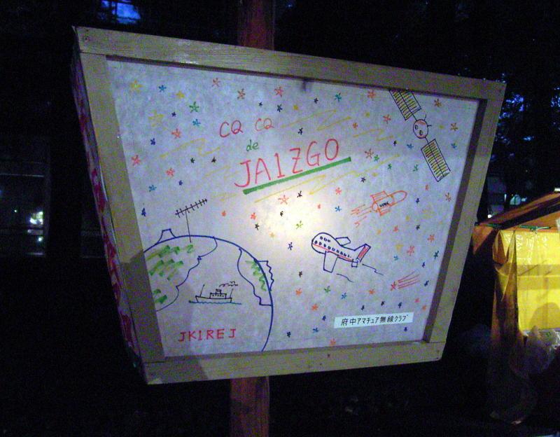 ローソクの灯った作品(2)