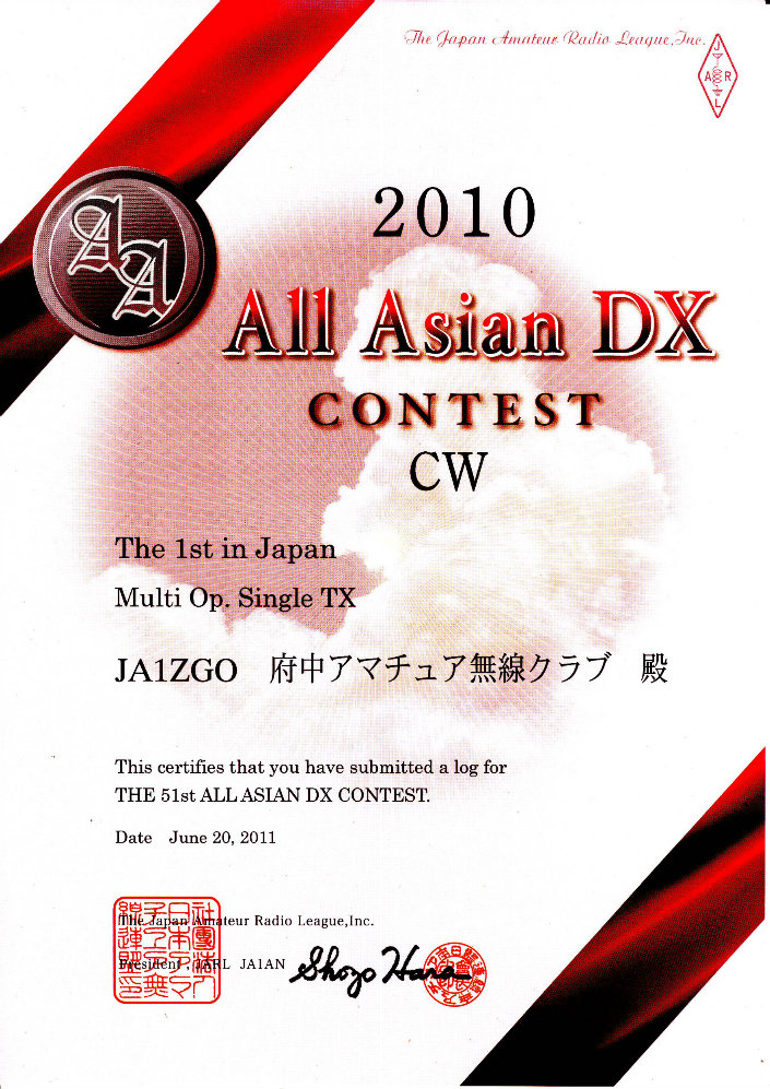 2010AACW_Prize