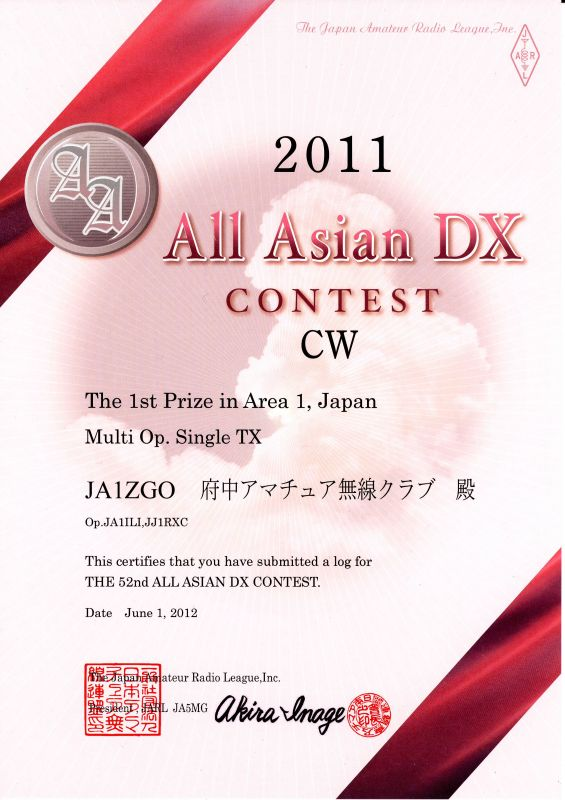 2011AACW_Prize