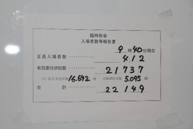 20101121_086_640